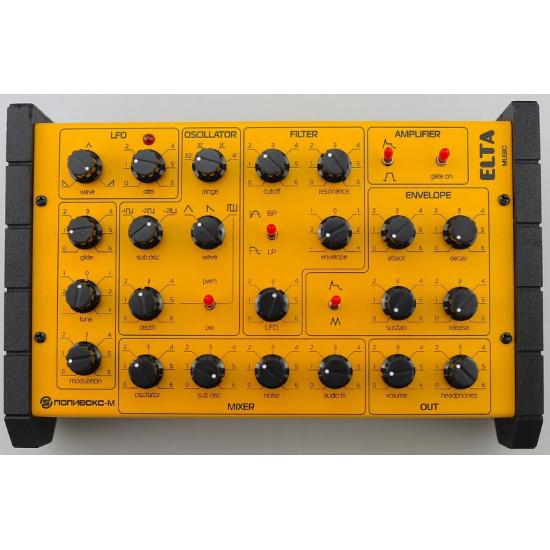Elta Music Polivoks-M Desktop Synthesizer Yellow Russian Text