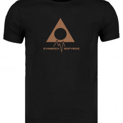 Synthesizer GR Tshirt Typhon LTD Edition Solidarity With Migrants