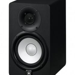Yamaha HS-5 Studio Monitor Black 1pc